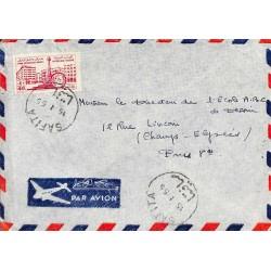 SAFITA Syrie 1955 Lettre avion