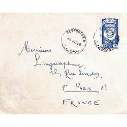 1948 Lettre Timbre Congrès...