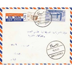 1961 BROUMANA Liban