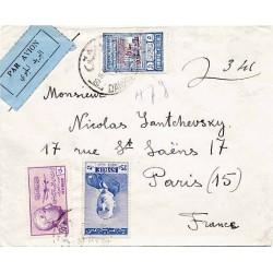 1946 Lettre à 75 p.  de...