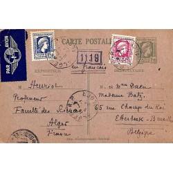 Timbre Marianne et Coq d'Alger 2