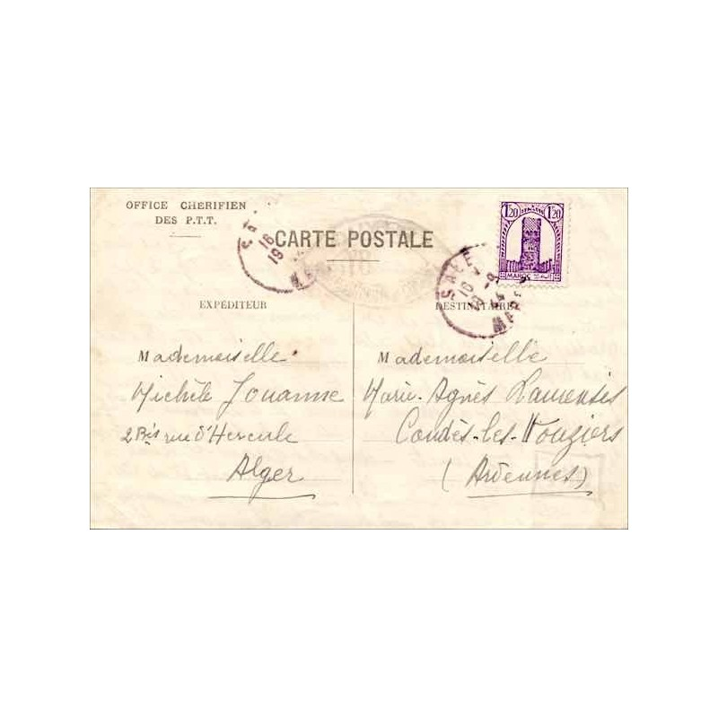Carte postale de fabrication locale 1944