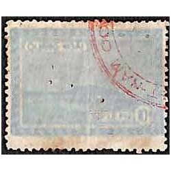 Quang Ngai timbre fiscal