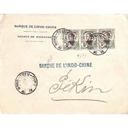 MONG-TSEU-CHINE