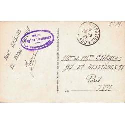 1923 TRESOR ET POSTES * 180 * Cachet violet 23 eme Regt de Tirailleurs Le Vaguemestre