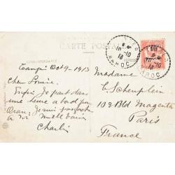 TANGER MAROC 1913  timbre à date de distribution