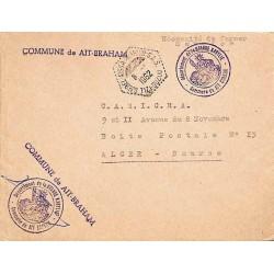 DJEBEL - AISSA - MIMOUN S.A.S.
