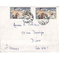 VIENTIANE * LAOS * 1958...
