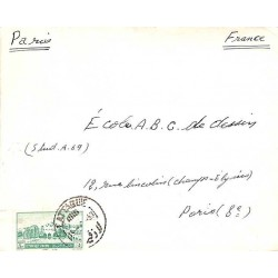 1953 Affranchissement Syrie...