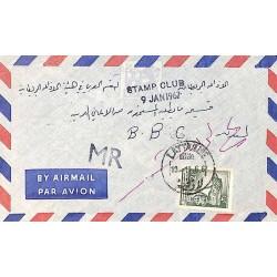 1966 Affranchissement Syrie...