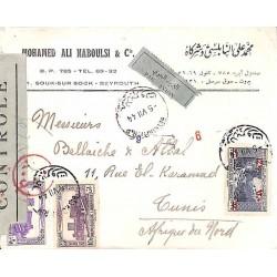 1944 Lettre pour la Tunisie Cachet et bande de censure France Libre