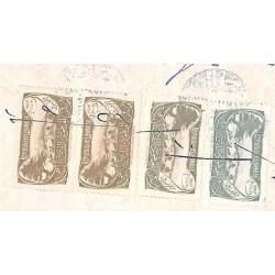 Duston 70, 72 (x 2) 73