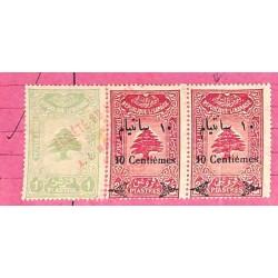 1 Piastre 20 c. sur facture 1939 Variété de la surcharge arabe