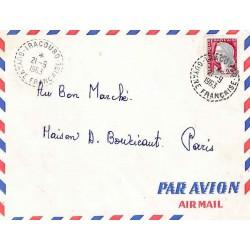 IRACOUBO - GUYANE FRANCAISE - 1963