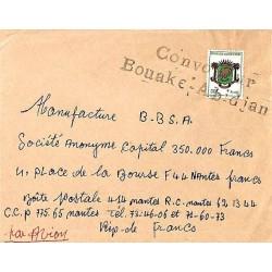 Bouake - Abidjan oblitération griffe de convoyeur