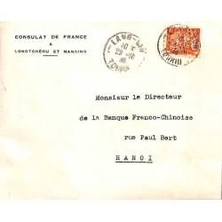 Lettre du Consulat de France à Longtchéou