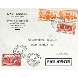 DAKAR - MEDINA SENEGAL  1954