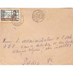 FATICK SENEGAL 1955