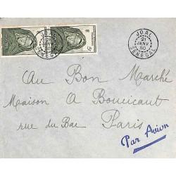 JOAL SENEGAL 1950