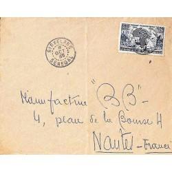 BIRKELANE SENEGAL  1955
