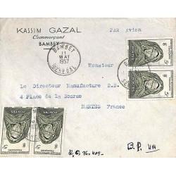 BAMBEY SENEGAL  1957