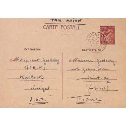 Carte interzones 80 c. Iris KAOLACK  SENEGAL