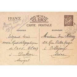 Carte postale 90 c. Iris interzones