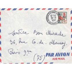 CAYENNE  R.P. COLIS POSTAUX  - GUYANE Fse - 1967