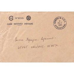 CENTRE - DE - C.N.E. - 973 - CAYENNE - 1985