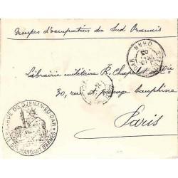 1903 PLACE DE DJENAN-ED-DAR...