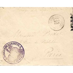 1904 SUBDIVISION D'AIN-SEFRA * ANNEXE DE BENI-ABBES *