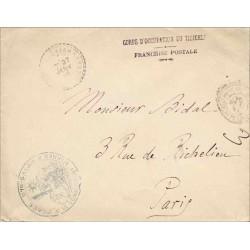 1904 PLACE D'IN-SALAH