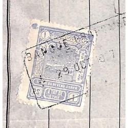 1 PS droit fiscal sur traite 1927 Duston P5