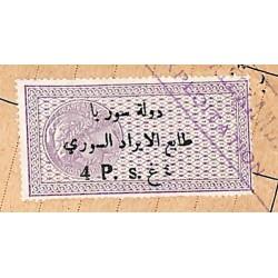 timbre fiscal sur reçu du port d'Alexandrette 1947
