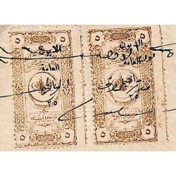 timbres fiscaux de dette publique 192