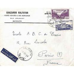 Lettre 1949 Oblitération FALOUGHA