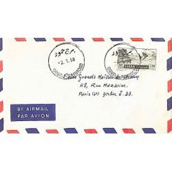 1958 lettre Liban PA109 Oblitération DOURJ-HAMMOUD