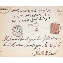1905 DJEMMAL REGENCE DE TUNIS