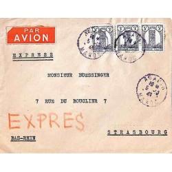 Lettre avion EXPRES pour la France AGADIR MAROC