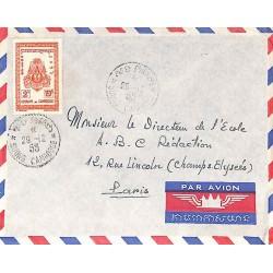 SUONG CAMBODGE 1955  cachet...